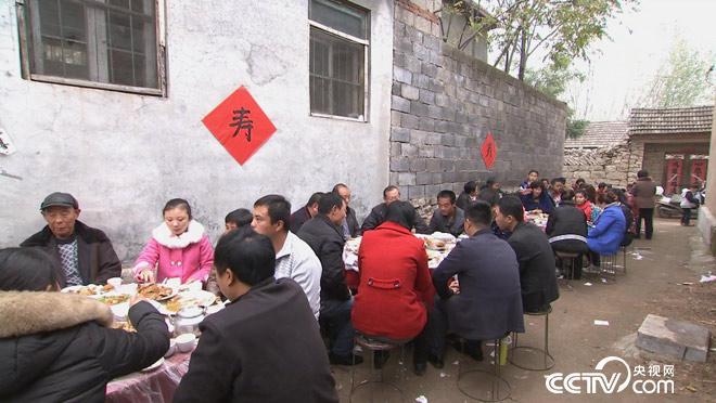 乡土:长寿老人的生日宴 12月29日