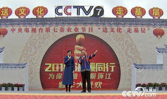 阳光大道:为你点赞  欢聚环江 12月31日