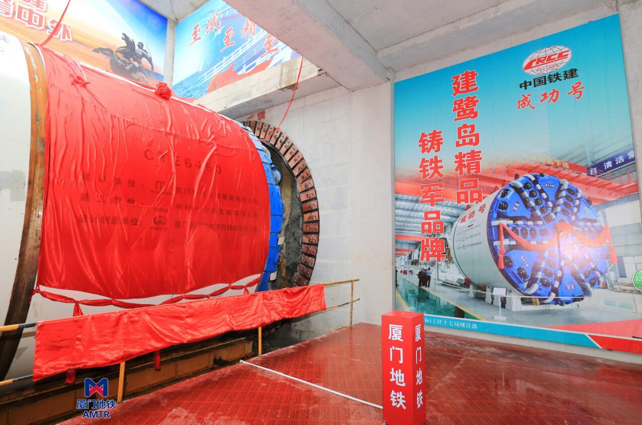 图片来源:轨道集团梁喆宇