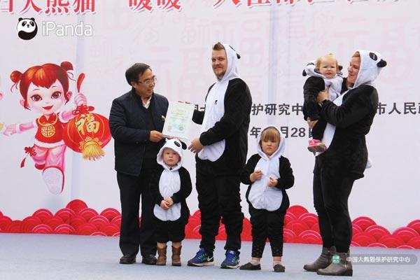 """中国大熊猫保护研究中心常务副主任张和民为装饰""""暖暖""""新家的志愿者家庭颁发证书"""