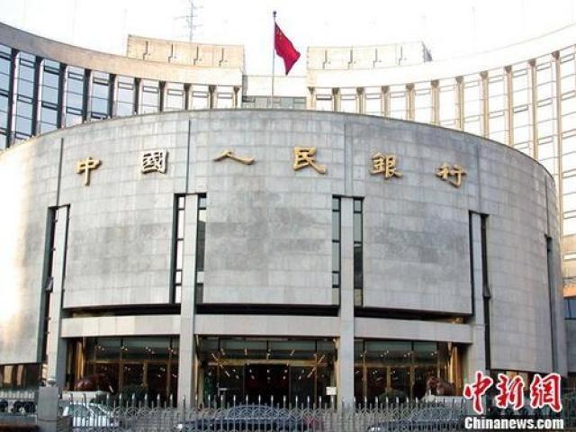 ↑资料图:中国人民银行。