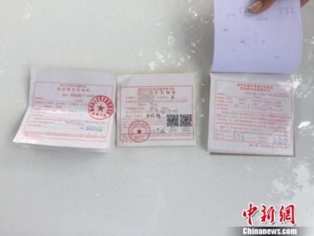 """↑9月26日,广西柳州现假违停罚单,该""""罚单""""可扫码缴纳罚款。"""
