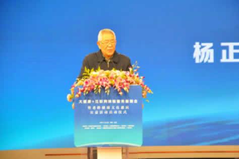 大数据--老龄健康文化惠民公益活动启动仪式在京举行