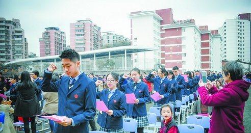 昨日,同学们集体宣读成年誓词。