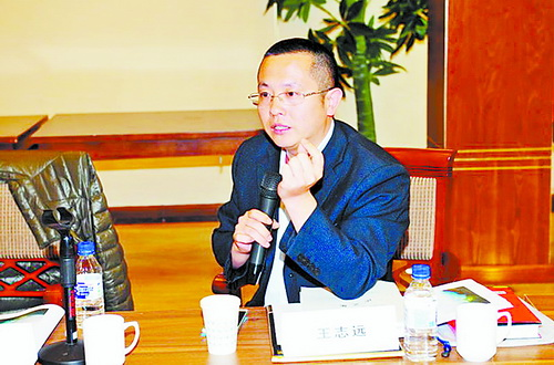 中国政法大学刑事司法学院教授,博士生导师王志远