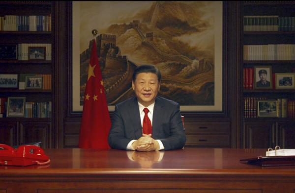 新年前夕,国家主席习近平通过中国国际广播电台、中央人民广播电台、中央电视台、中国国际电视台(中国环球电视网)和互联网,发表二〇一八年新年贺词。新华社发