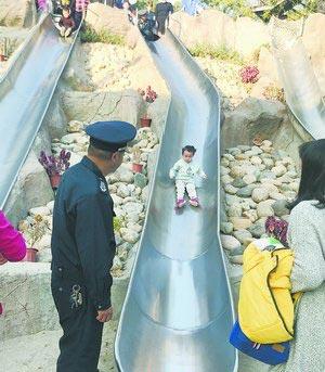 中山公园儿童岛已重新开放