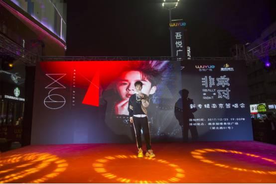 徐浩《非常对》新专辑全国签唱会正式开启 引众粉丝疯狂围观