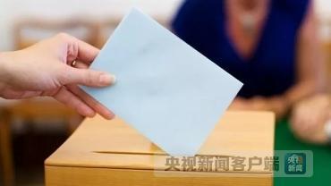 埃及全国选举委员会将于8日公布总统大选日期