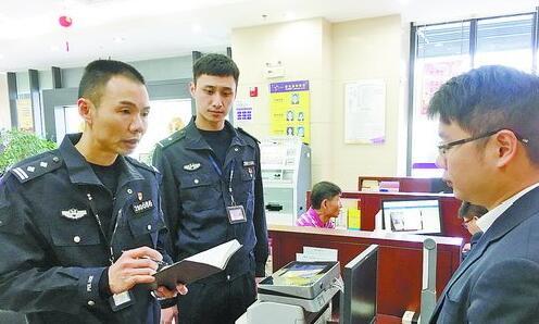 民警走访银行协调被骗资金原路返还