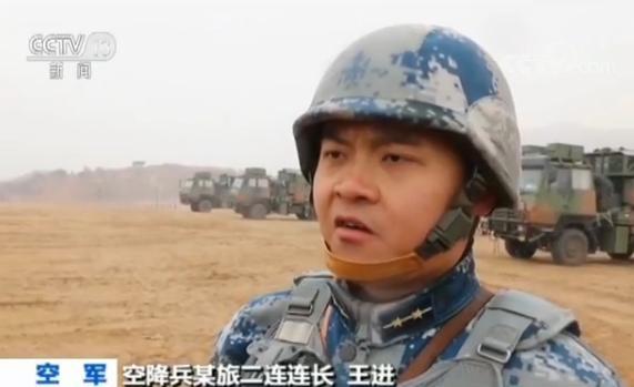 金沙亚洲线上娱乐:空军空降兵风雪练兵_多课目实打实爆提升打赢能力