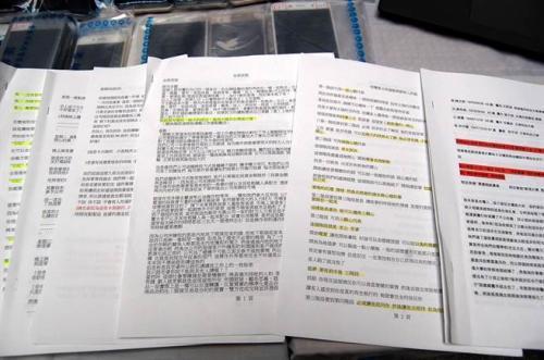 爱情诈骗集团的教战手册,密密麻麻写满爱情骗局剧本。