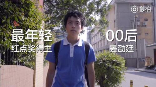 视频截图:晏劭廷