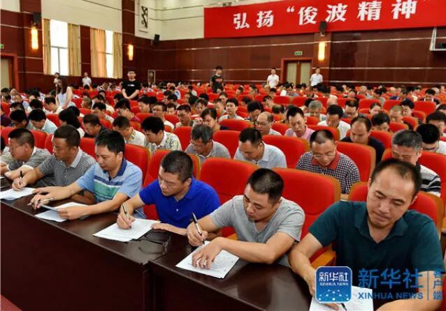 """2017年7月17日,福建省建瓯市科级党员干部进行""""基层党建业务知识""""闭卷测试。"""