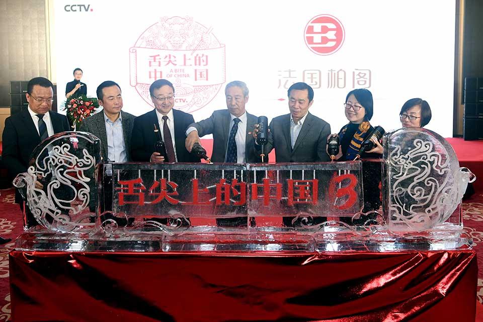 《舌尖上的中国》第三季启播