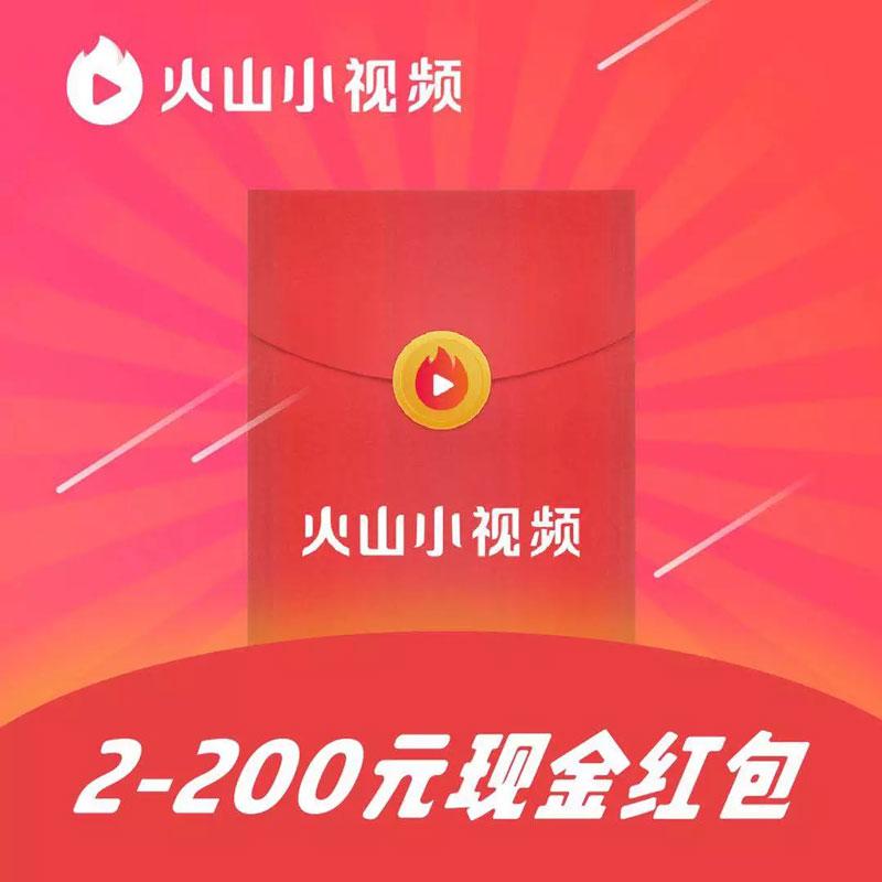 新晋连续打榜收视王挑战3领奖品指南