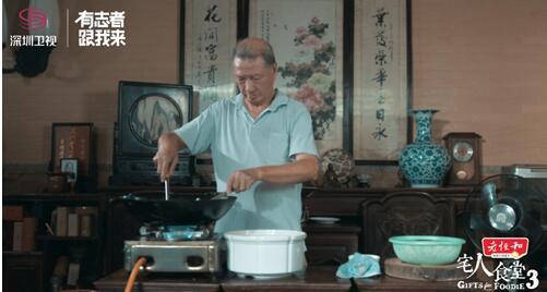 [《宅人食堂》第三季  懂15种吃鸡方法!他才是吃鸡大神