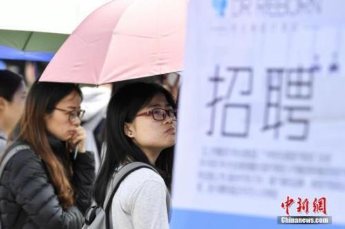 资料图:广州市2017届高校毕业生春季首场大型供需见面会在华南农业大学举行。
