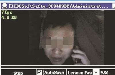李治调用骗子的摄像头拍下了对方的样子