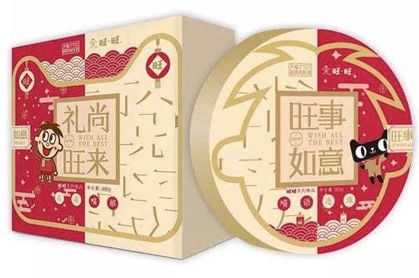 旺旺新春礼盒