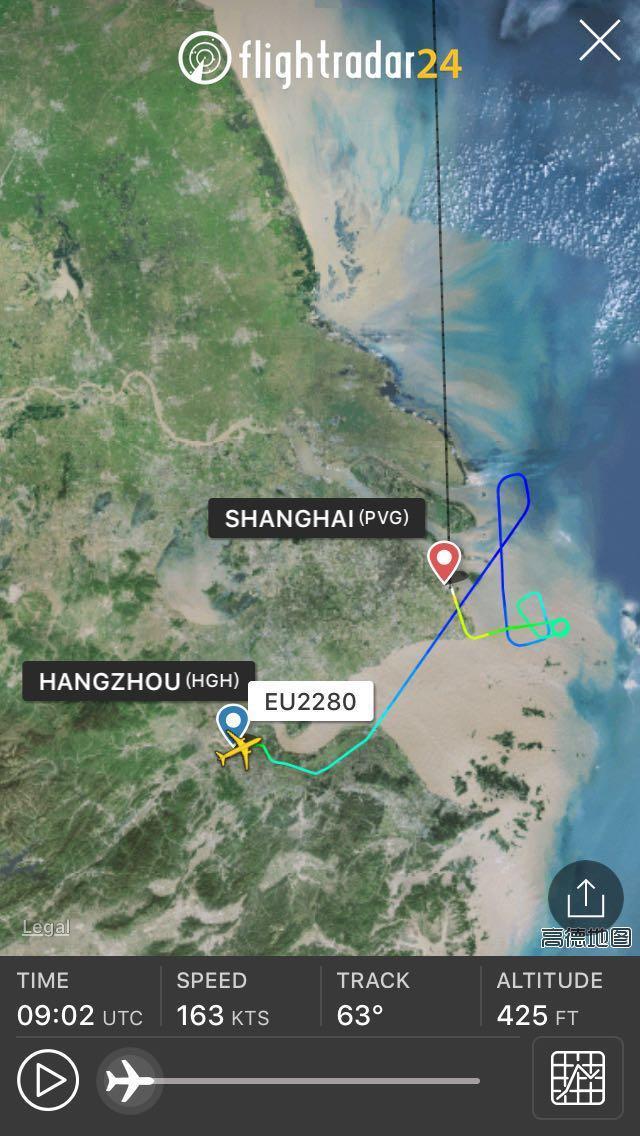 1月19日18时许,成都航空杭州飞大连的eu2280航班因飞机故障,备降上海