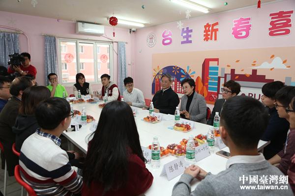张志军与台湾师生座谈