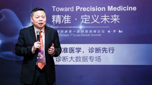 广东省人民医院终身主任吴一龙教授