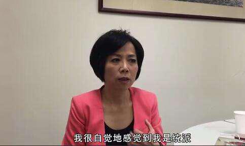 """台湾名嘴:统一时""""台独""""会在家缝五星红旗"""