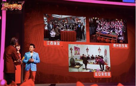 蔡国庆在2017年CCTV网络春晚上连线代表家庭共唱《365个祝福》