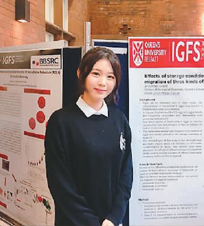 小莹正在英国贝尔法斯特女王大学攻读硕士学位