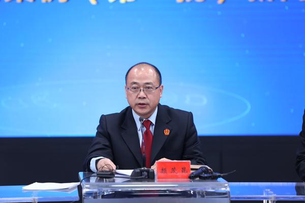 最高人民法院研究室主任 颜茂昆