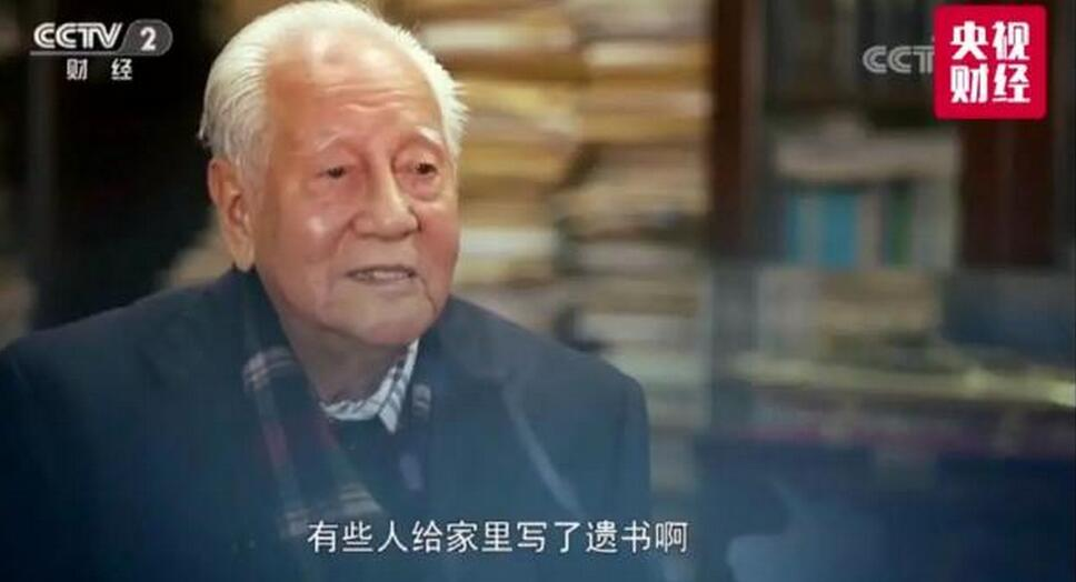 传奇,致敬!他用算盘造出一架核潜艇,成中国定海神针!