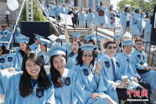 资料图:哥伦比亚大学毕业典礼上的中国留学生。