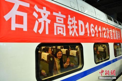 资料图:去年12月28日,随着石家庄—青岛北的D1611次列车从石家庄火车站驶出,石家庄至济南高速铁路全线开通运营。图为D1611次首发列车。 中新社记者 翟羽佳 摄
