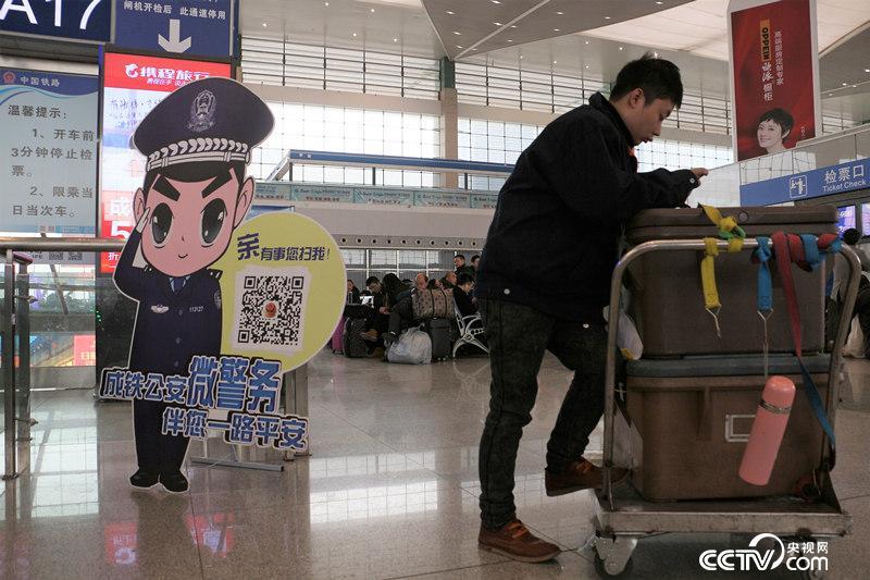 成都东站内,一位乘客正在体验使用成铁公安的微信客户端。(何川/摄)