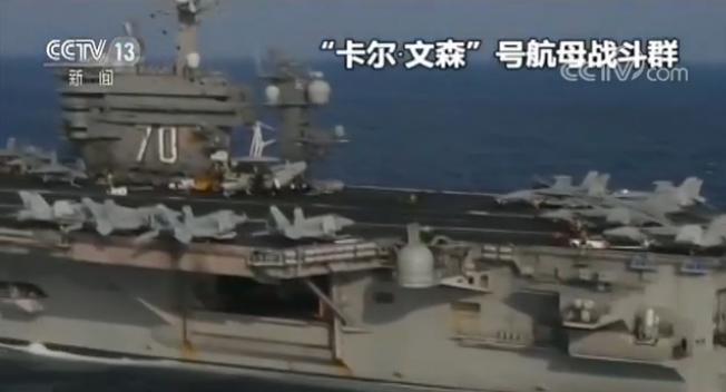 半岛局势生变?美军核动力航母战斗群前往朝鲜半岛水域