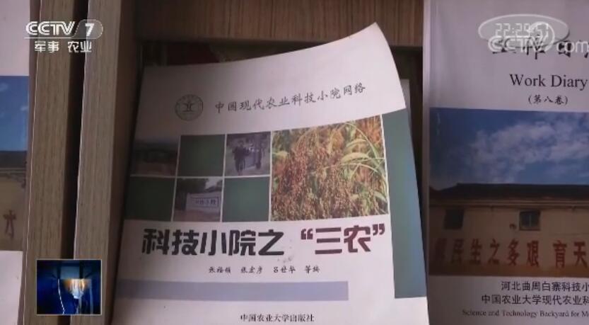 村村宣讲十九大 农业技术进农家