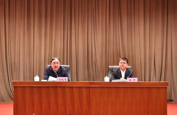 马晓伟副主任出席会议并讲话