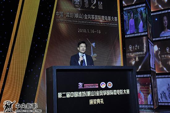 潍坊峡山生态经济开发区党工委副书记、管委会主任张守富