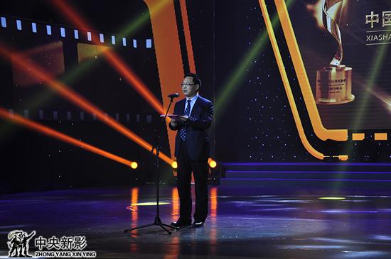潍坊峡山生态经济开发区党工委书记李华刚