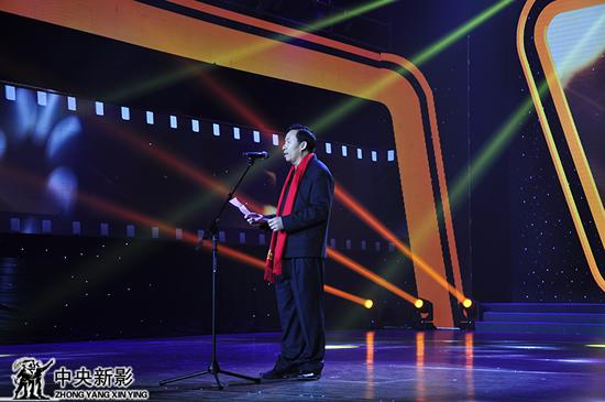 中央新影集团党委副书记、副总裁、总编辑郭本敏