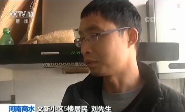 """南水北调已通水""""商水""""却无水居民用水难长达"""