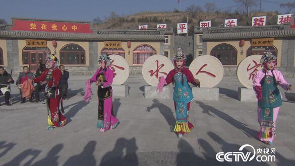 美丽中国乡村行:秘寻灵丘二宝 2月5日