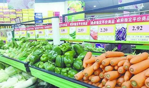 政府指定平价商品,稳定蔬菜价格