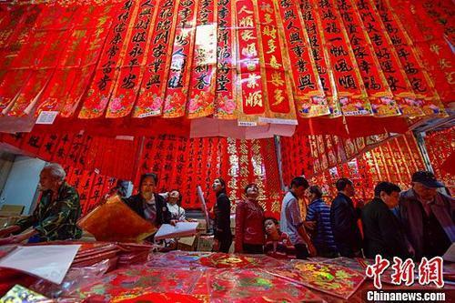 """资料图:海口市民""""小年""""购年货,红火迎春节。中新社记者 骆云飞 摄"""