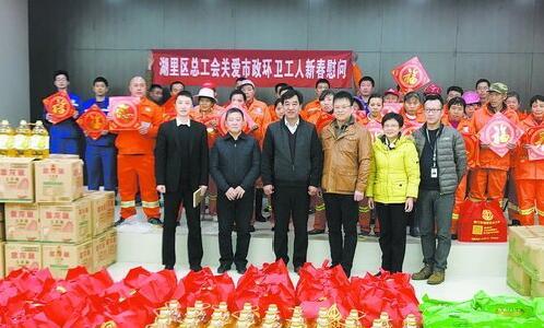 """湖里区总工会在""""两节""""期间慰问职工,为他们送去新春祝福。"""