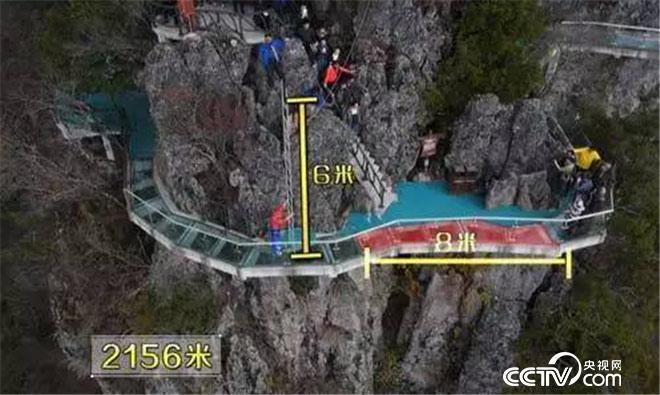在两千多米悬空玻璃栈道上踩着高梯走?是啥情况?