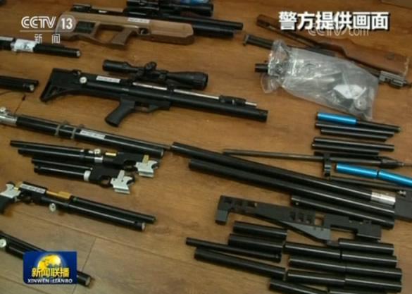 平安彩票合法吗:我国将开展为期2年打击整治枪爆违法犯罪专项行动