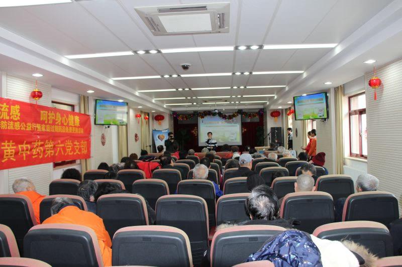 北京市流感进入高发期 多方联手筑起抗流感防线