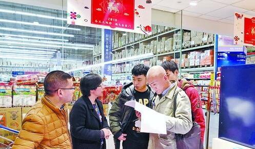 检查人员在超市查违规公款购买购物卡情况